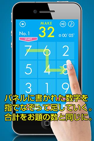 02_jp2.png